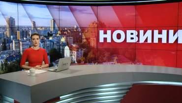 Випуск новин за 10:00: Останні дані ЦВК. Погіршення здоров'я політв'язня Бекірова
