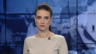 Випуск новин за 13:00: ЄС продовжив санкції проти Росії. Парламентські вибори у Польщі