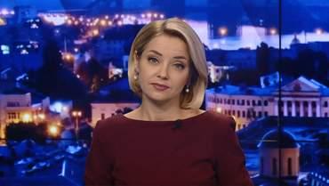 """Підсумковий випуск новин за 22:00: Детектор брехні для """"слуг народу"""". Лисичанськ без води"""