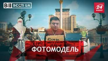 Вєсті.UA: Оскар для КСУ. Зеленський стане космонавтом