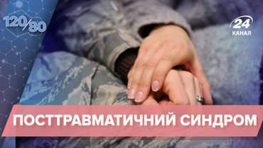 Посттравматичний стресовий розлад – не лише у військових: що призводить до неврозу