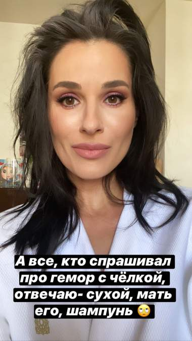 Лайхак