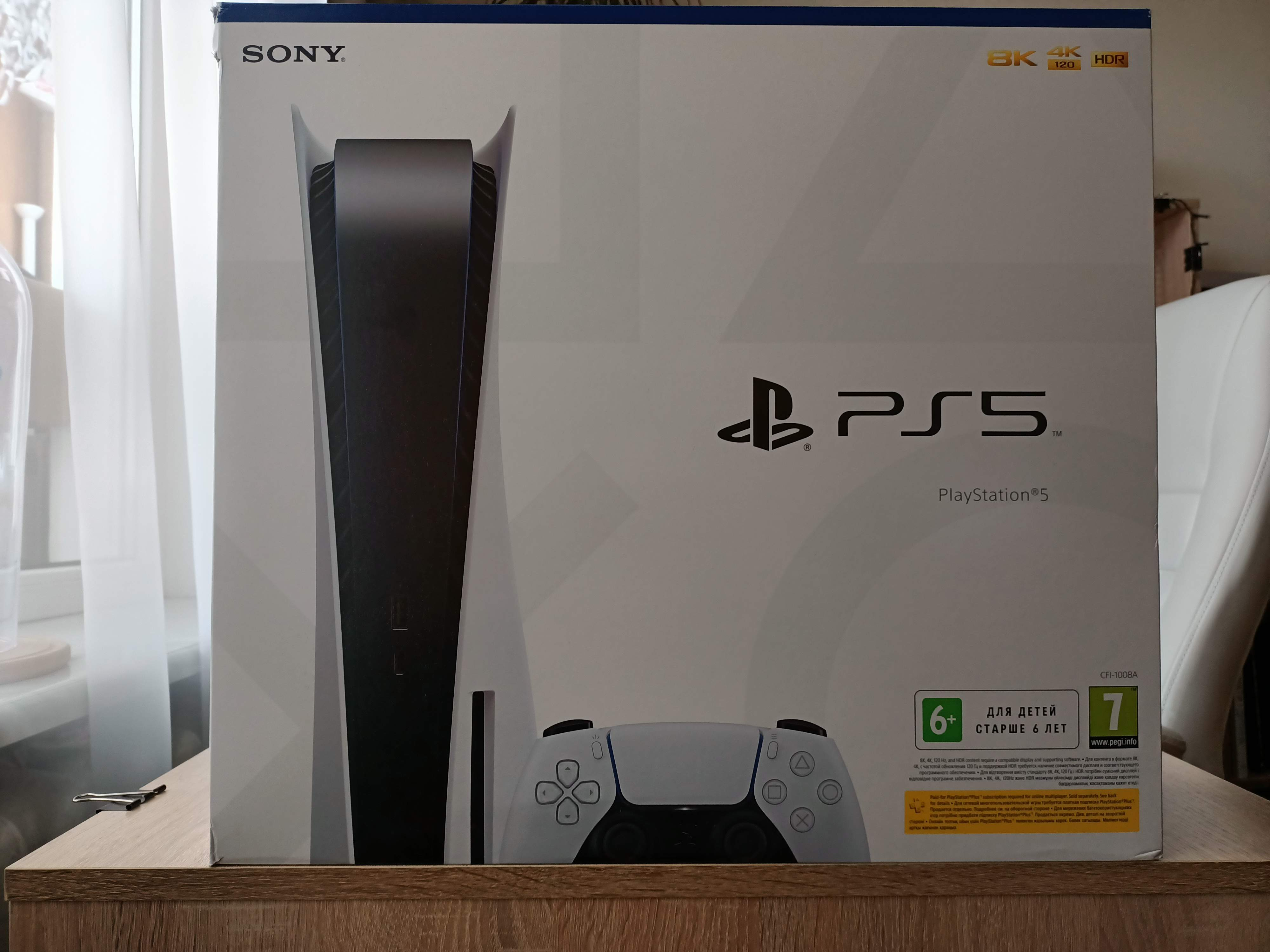 Коробка PlayStation 5