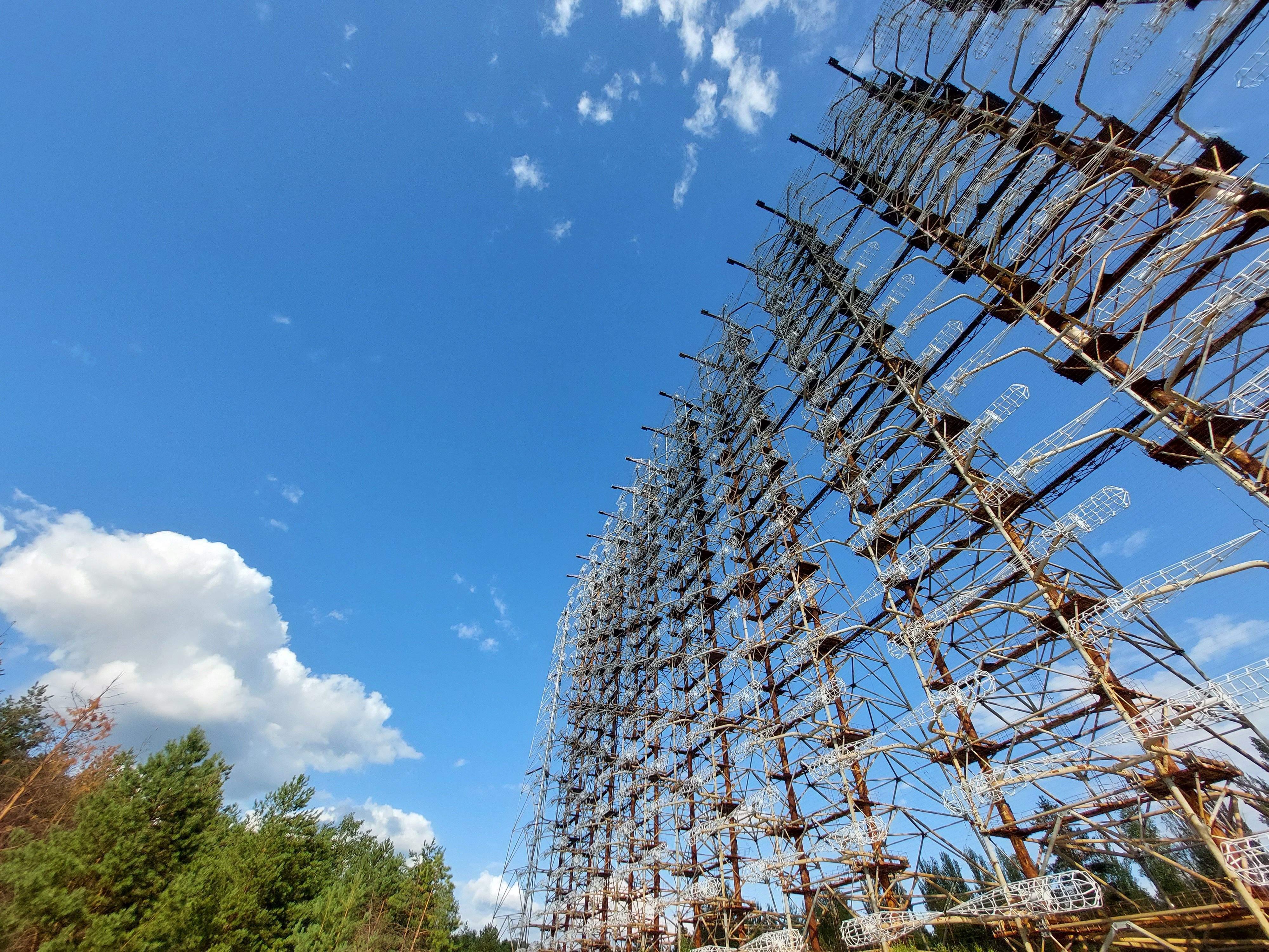 Загоризонтна радіолокаційна станція