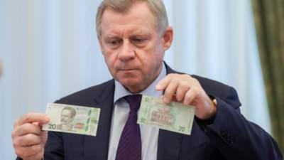 Яків Смолій подав у відставку: факти про голову НБУ