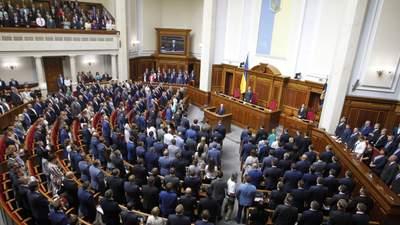 Торжественное заседание Верховной Рады: онлайн-трансляция