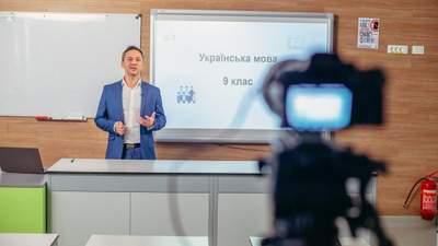 Всеукраинскую школу онлайн планируют продолжить даже после пандемии коронавируса