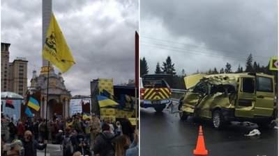 Главные новости за 24 мая: акция протеста в Киеве, ужасные ДТП в Украине