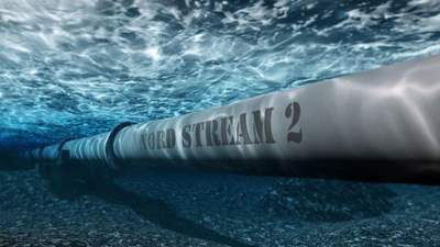 """Газовые войны: достроит ли Россия """"Северный поток-2"""""""