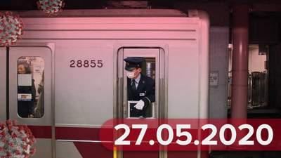 Новини про коронавірус 27 травня: смерть військового, послаблення карантину в Польщі