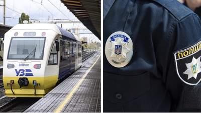 Головні новини 27 травня: Укрзалізниця відновлює роботу, нові деталі зґвалтування у Кагарлику