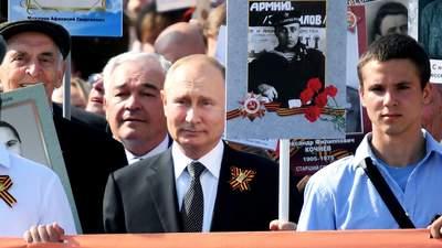 """""""Безсмертний полк"""" нашвидкуруч: чому Путін спішить з парадом?"""