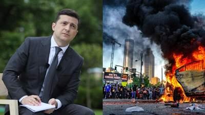 Головні новини 30 травня: декларація Зеленського, загострення масштабних протестів у США