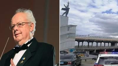 Головні новини 1 червня: мінування мосту Метро у Києві та землетрус на Прикарпатті