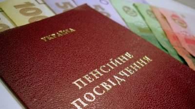 Дві пенсії одночасно в Україні: хто та коли отримуватиме