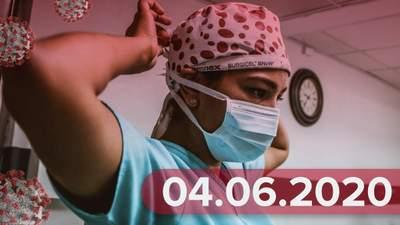 Новости коронавируса 4 июня: рекорд случаев в Украине и возможный строгий карантин