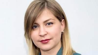 Ольга Стефанішина – віцепрем'єрка: юридичне минуле та доходи