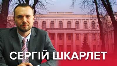 Сергій Шкарлет, плагіат та Табачник: що говорять про можливого очільника МОН