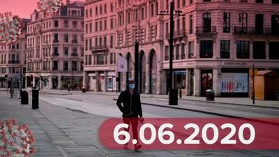 Новини про коронавірус 6 червня: пулінг-тести для Львівщини, закрите на карантин село на Одещині