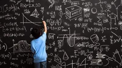 ЗНО з математики з 2021 року стане обов'язковим