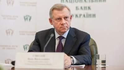 Зеленский внес в Раду постановление об отставке Смолия