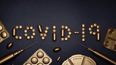 Золото падає в ціні на фоні надії щодо вакцини від COVID-19