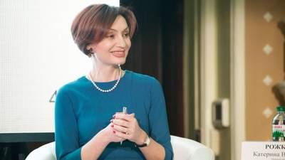 Биография Екатерины Рожковой: дружба с Гонтаревой, скандальные пленки и война с Коломойским