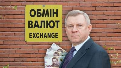 Невчасна відставка Смолія: що буде з гривнею, економікою та співпрацею з МВФ