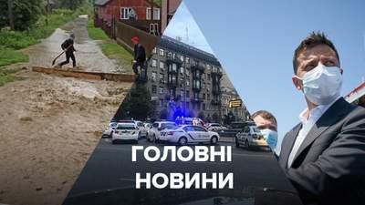 Головні новини 4 липня: негода на Львівщині, масова стрілянина у Києві, Зеленський в Одесі