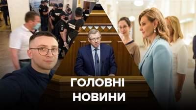 Главные новости 3 июля: Рада проголосовала за отставку Смолия, Зеленская выздоровела