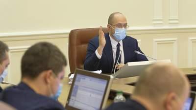 Шмигаль назвав терміни визначення кандидата на пост голови НБУ