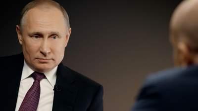 Зміни до Конституції Росії набрали чинності: яку повноту влади отримав Путін