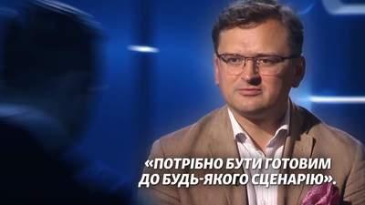 Деокупация Крыма неизбежно произойдет: Кулеба рассказал, чего ждать от России