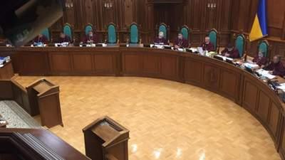КСУ розглядає конституційність закону про мову: фото, відео