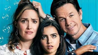 8 нових сімейних комедій, які розсмішать вас до сліз