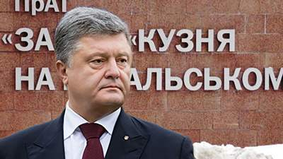 """Справу """"Ленінської кузні"""" проти Порошенка закрили, – адвокат Новіков"""