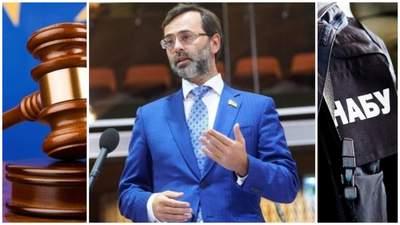 ЕСПЧ не снял иммунитет с украинского экс-нардепа, ибо не доверяет НАБУ: что известно о скандале