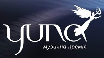 YUNA-2020: переможці музичної церемонії