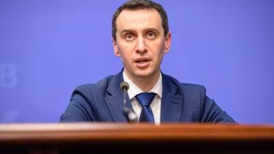 Карантин в Украине: к чему готовиться осенью