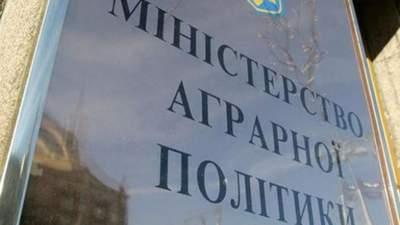 Когда в Украине появится Министерство аграрной политики: заявление Зеленского