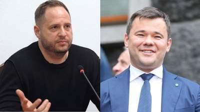 """Гео Лерос считает, что именно Ермак """"выжил"""" Богдана из Офиса Президента"""