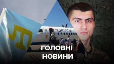 Головні новини 11 липня: загибель воїна, скандал із випускниками, нові умови в'їзду до Хорватії