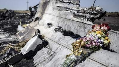 Нідерланди подають міжнародний позов проти Росії через авіакатастрофу у небі над Донбасом