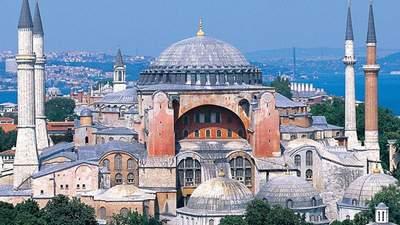 Собор Святої Софії в Константинополі знову стане мечеттю