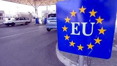 ЄС перегляне список країн, яким дозволений в'їзд: чи потрапить туди Україна