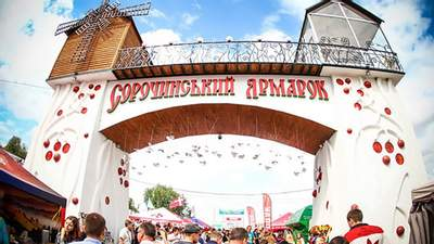 Сорочинський ярмарок скасували вперше за всю історію