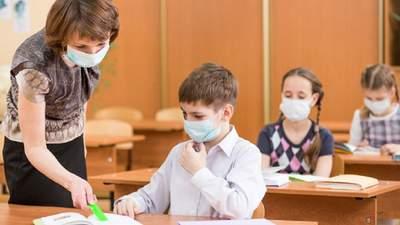 Как будет происходить обучение в школах в условиях пандемии