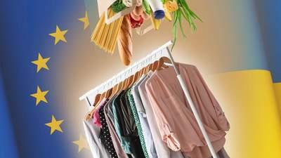 У ЄС на закупи: де найдешевша і найдорожча їжа, алкоголь та одяг