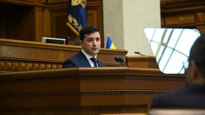 Декларацію про суверенітет ніхто не валив правками, – Зеленський на урочистому засіданні Ради