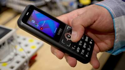 """Огляд """"кайфона"""" X-STYLE S3500 sKai від Sigma mobile: технічні характеристики та особливості"""